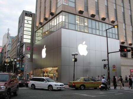 Япония обвинила Apple в занижении выплат налогов на $118 млн
