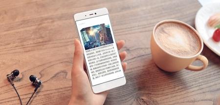 Xiaomi представила новые флагманские смартфоны Mi5s и Mi5s Plus