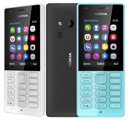 Nokia 216: простой телефон с двумя камерами