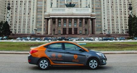 В московской системе каршеринга появятся электромобили