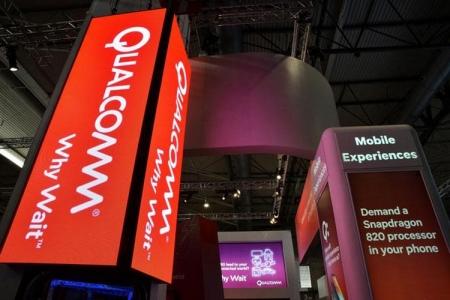 Qualcomm подготовила референсную платформу для ТВ-приставок с поддержкой 4K