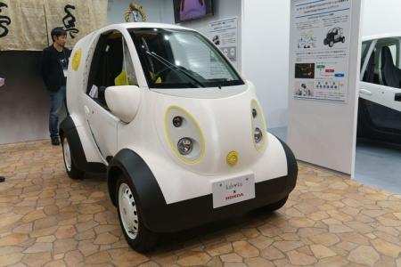Honda напечатала на 3D-принтере кузов компактного электромобиля