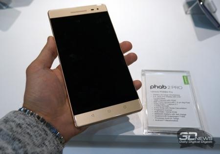 Tango-смартфон Lenovo Phab 2 Pro выйдет в ноябре
