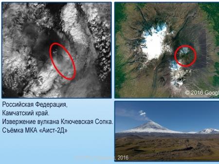 Фото дня: извержение вулкана Ключевская Сопка глазами спутника «Аист-2Д»