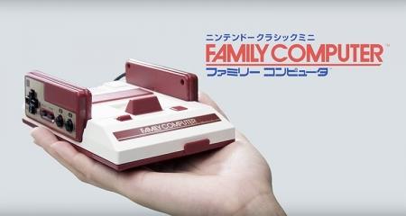 Nintendo представила ретро-консоль Famicom Mini для Японии