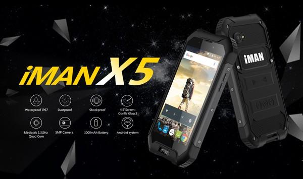 iMan X5 – самый доступный смартфон в усиленном корпусе