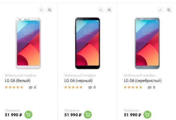 В России за новый LG G6 попросят более 50 000 рублей