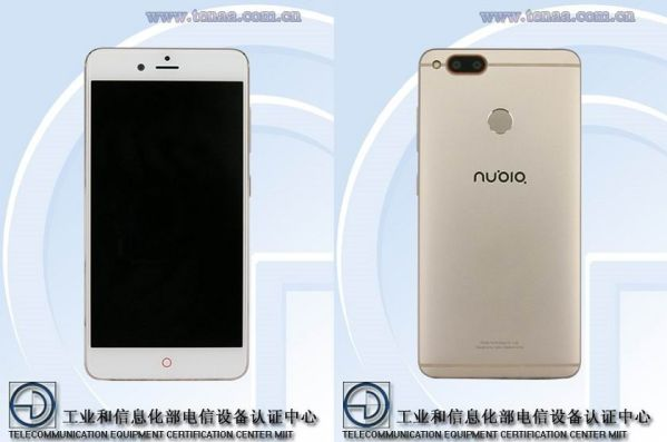 В Китае протестирован смартфон ZTE Nubia Z17 mini