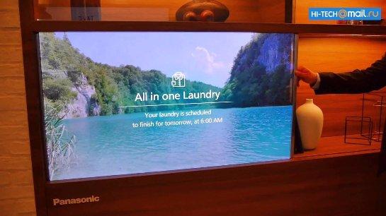 Состоялась презентация первого в мире прозрачного телевизора