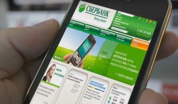 «Сбербанк» переквалифицируется в операторы сотовой связи