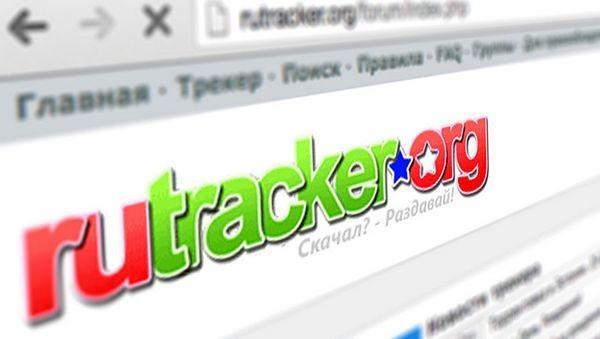 Блокировка RuTracker пошла ресурсу на пользу