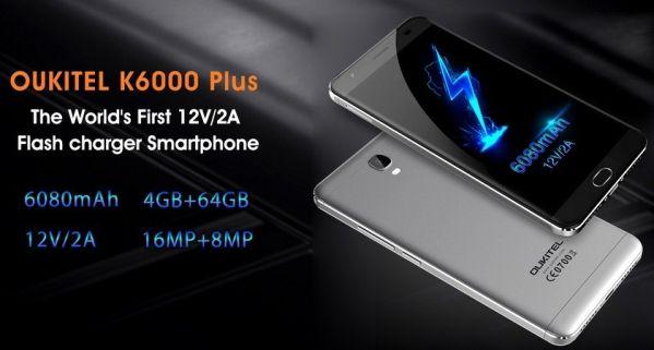 Открыт предзаказ на смартфон Oukitel K6000 Plus с емкой батареей
