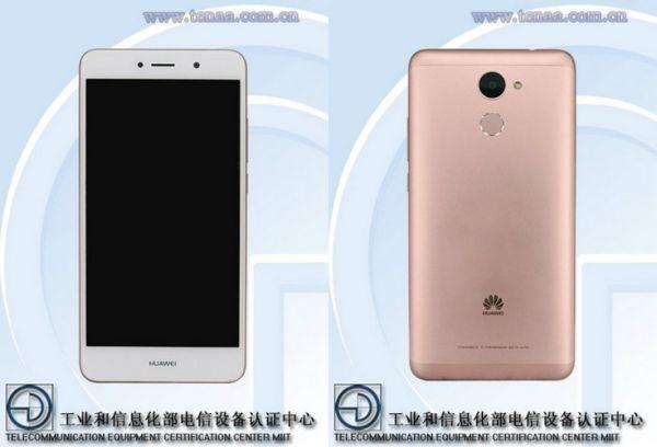 У нового бюджетного смартфона Huawei будет 4 Гб RAM