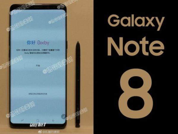 Смартфон Samsung Galaxy Note 8 впервые показался на фото