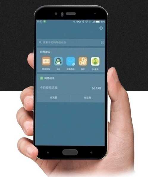 Xiaomi Mi 6 показался на качественном фото