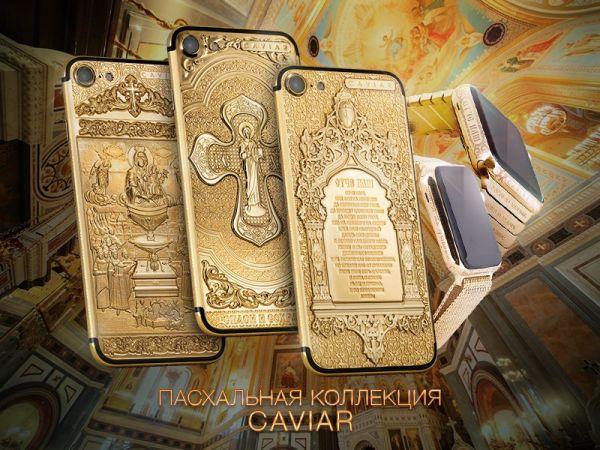 Православные Apple iPhone 7 оценены в 200 000 рублей