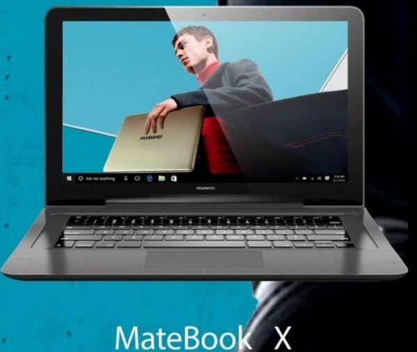 Huawei выпустит сразу три новых компьютера MateBook