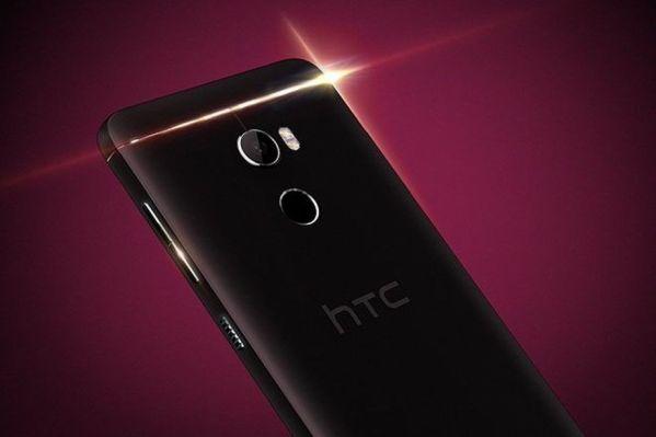HTC выпустит доступный смартфон One X10?