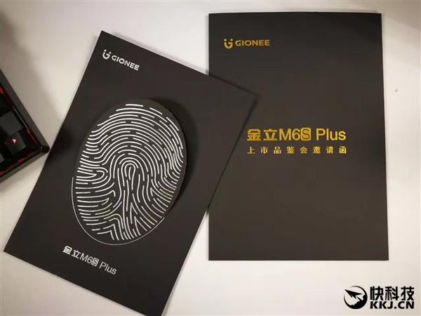 Смартфон Gionee M6S Plus покажут 24 апреля