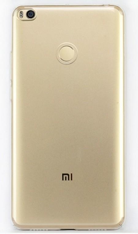 Камера смартфона Xiaomi Mi Max 2 окажется одинарной