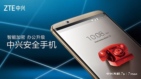 Смартфон ZTE Axon 7s построен на Qualcomm 821