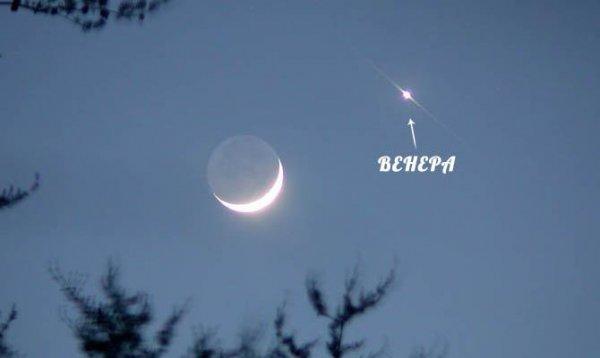 В мае появится шанс увидеть Юпитер, Сатурн и Венеру без телескопа