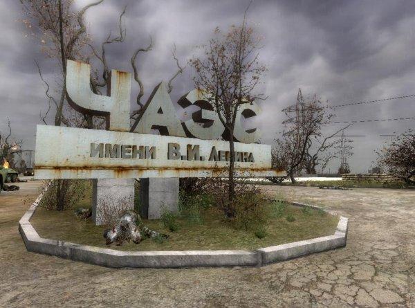 У живших возле Чернобыля евреев обнаружили редкую форму рака глаз