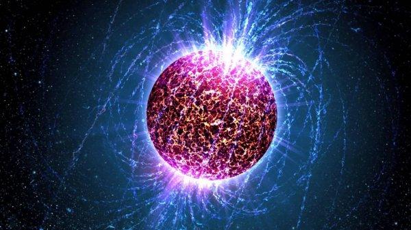 NASA запускает в космос аппарат для изучения нейтронных звезд