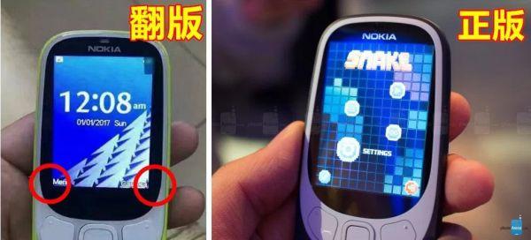 Новую Nokia 3310 уже клонировали в Китае