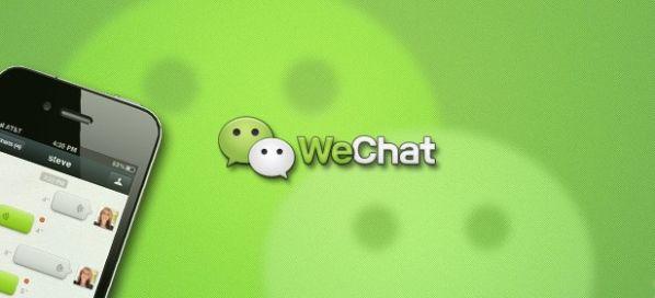 В России заблокирован мессенджер WeChat