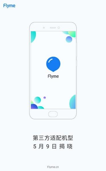 Meizu разрешила ставить Flyme OS 6.0 на сторонние смартфоны