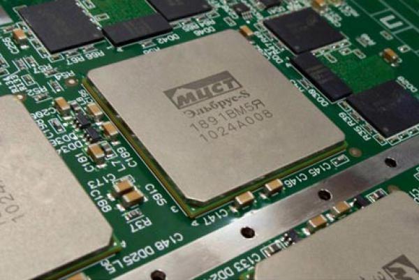 В России будет построен первый суперПК на процессорах «Эльбрус»