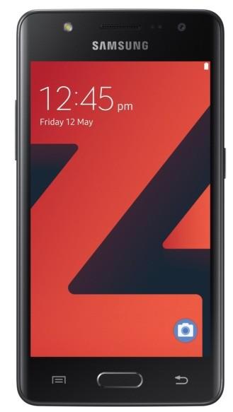 Анонсирован смартфон Samsung Z4