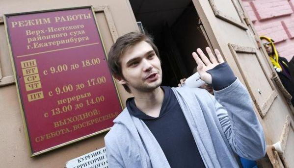 Руслан Соколовский получил условный срок за ловлю покемонов в храме