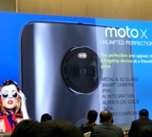Смартфон Moto X 2017 представлен на закрытой презентации