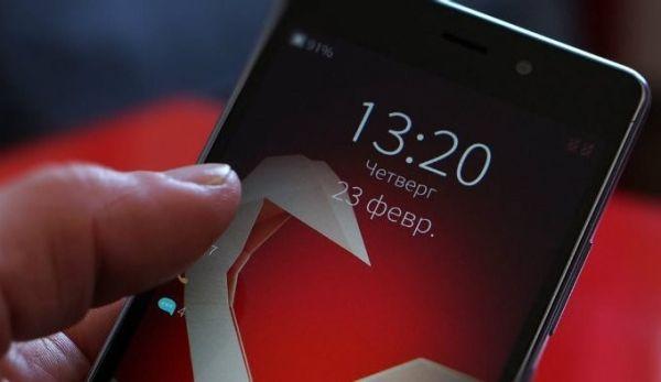 «Почта России» потратит налоги россиян на смартфоны Inoi R7