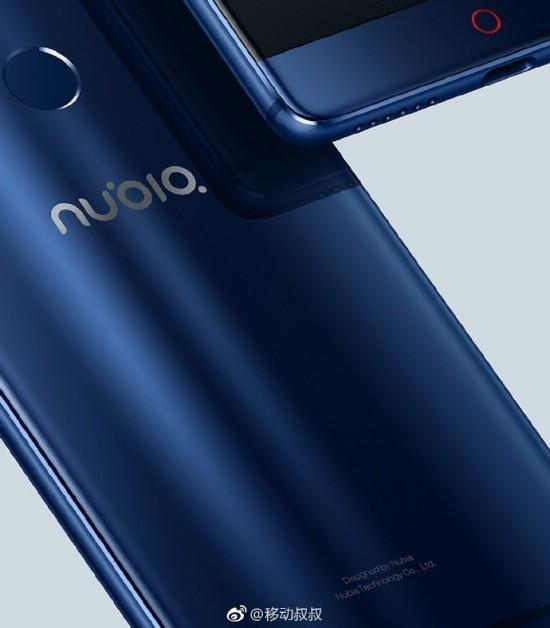 Смартфон ZTE Nubia Z17 покажут в первый день лета