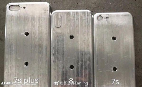 Опубликовано фото заготовок корпусов iPhone 8, iPhone 7s и iPhone 7s Plus