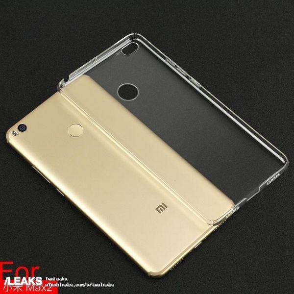 Xiaomi Mi Max 2 показался на новом снимке