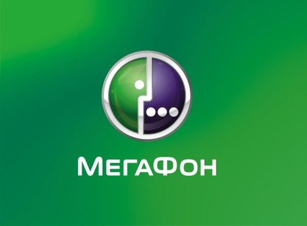 МегаФон компенсирует абонентам отсутствие связи из-за сбоя