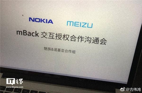 В смартфонах Nokia появится оболочка Flyme OS 6