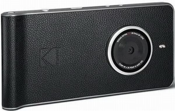 Камерофон Kodak Ektra поступил в продажу