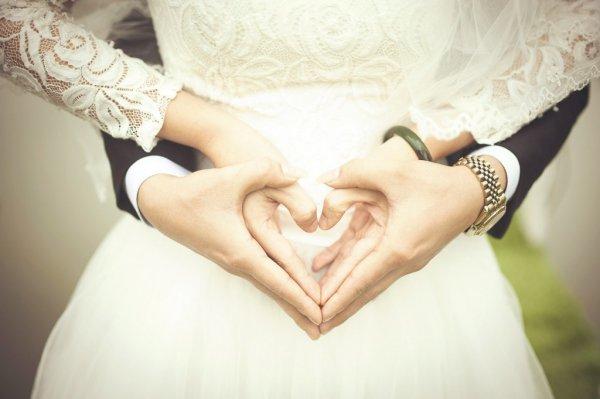 Ученые составили новую формулу счастливого брака