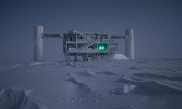 Лаборатория арктического биомониторинга начала свою работу
