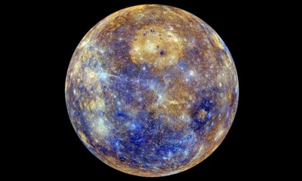 Ученые: Полет к Меркурию откроет тайну о существовании инопланетной жизни