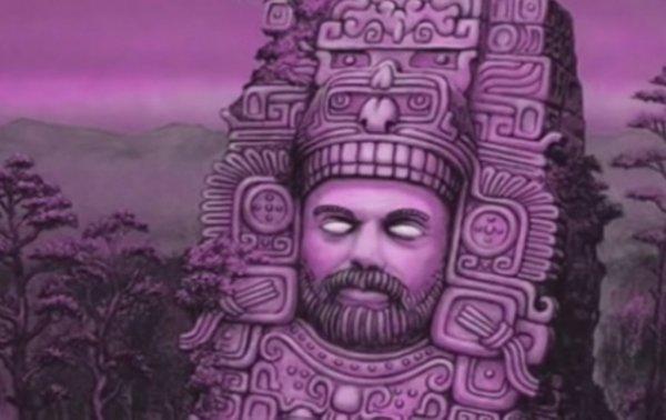 Ученые дадут священникам грибы-психоделики