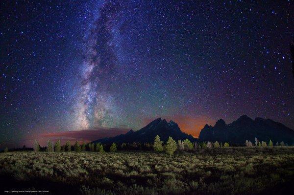 Ученые установили, что Млечный Путь на половину больше, чем считалось ранее