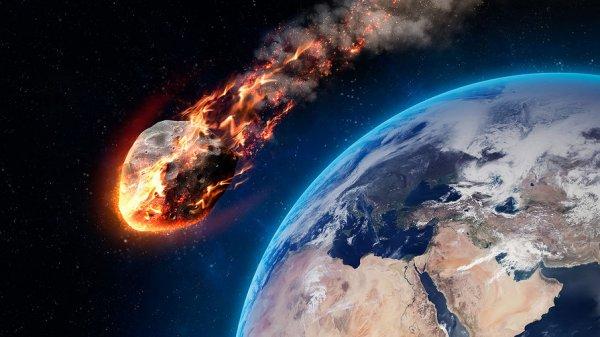 6 августа возле Земли пронесется потенциально опасный астероид