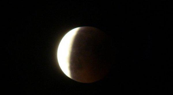 Россияне смогут вскоре увидеть частичное лунное затмение