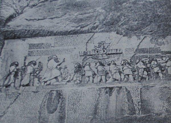 В России нашли надписи древнего персидского царя